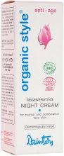 Духи, Парфюмерия, косметика Регенерирующий ночной крем для нормальной и комбинированной кожи - Dzintars Organic Style Anti-Age Night Cream