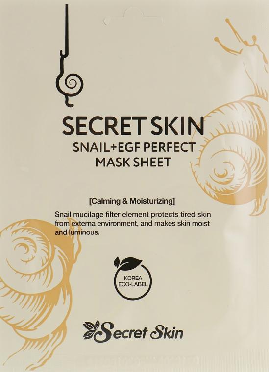 Маска для лица с муцином улитки - Secret Skin Snail+EGF Perfect Mask Sheet