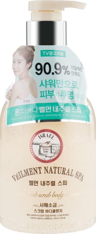 "Скраб для тела ""Соль Мертвого моря"" - LG Household & Health Veilment Natural Spa Dead Sea Salt"