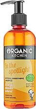 "Духи, Парфюмерия, косметика Шампунь для волос ""Разглаживающий"" - Organic Shop Organic Kitchen Natural Smoothing Shampoo"