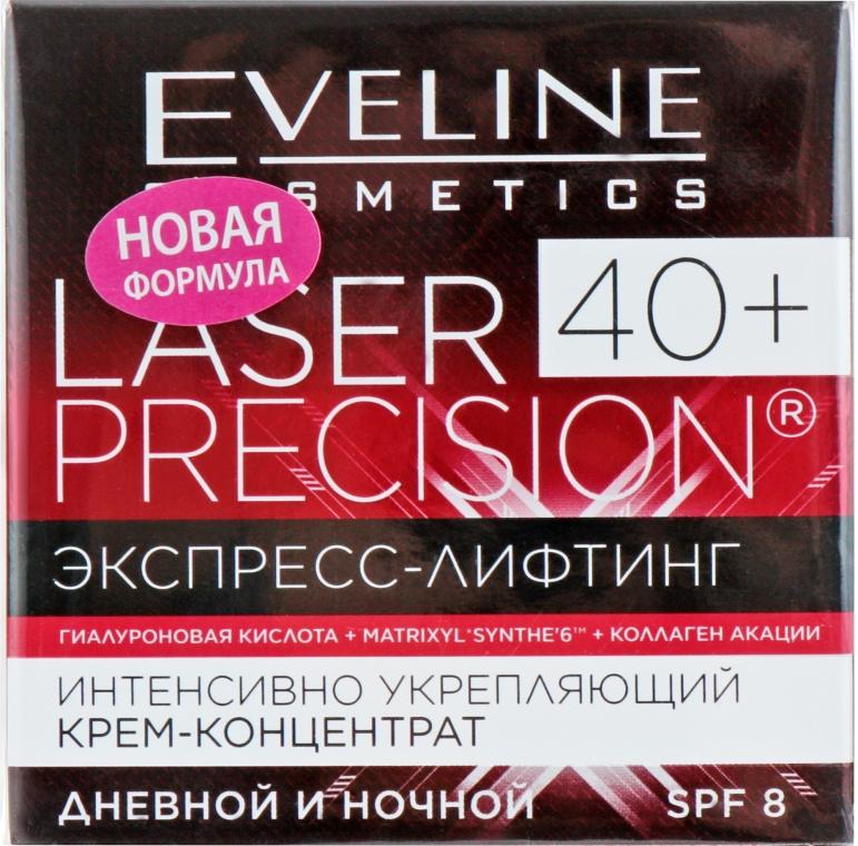 """Дневной и ночной крем """"Активный лифтинг"""" - Eveline Cosmetics Laser Precision — фото N4"""