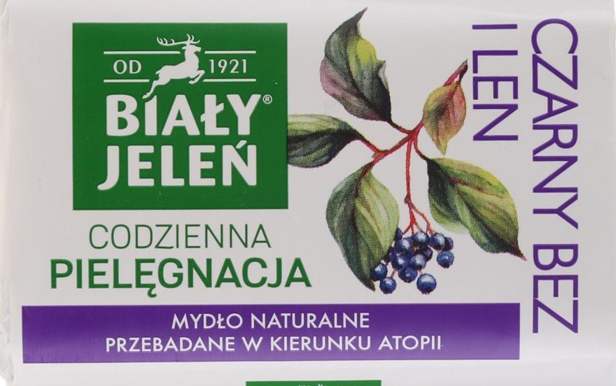 Гипоаллергенное мыло, экстракт из черной сирени - Bialy Jelen Hypoallergenic Soap Black Lilac