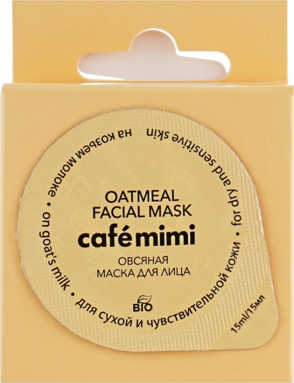 Овсяная маска для лица - Cafe Mimi Oatmeal Facial Mask