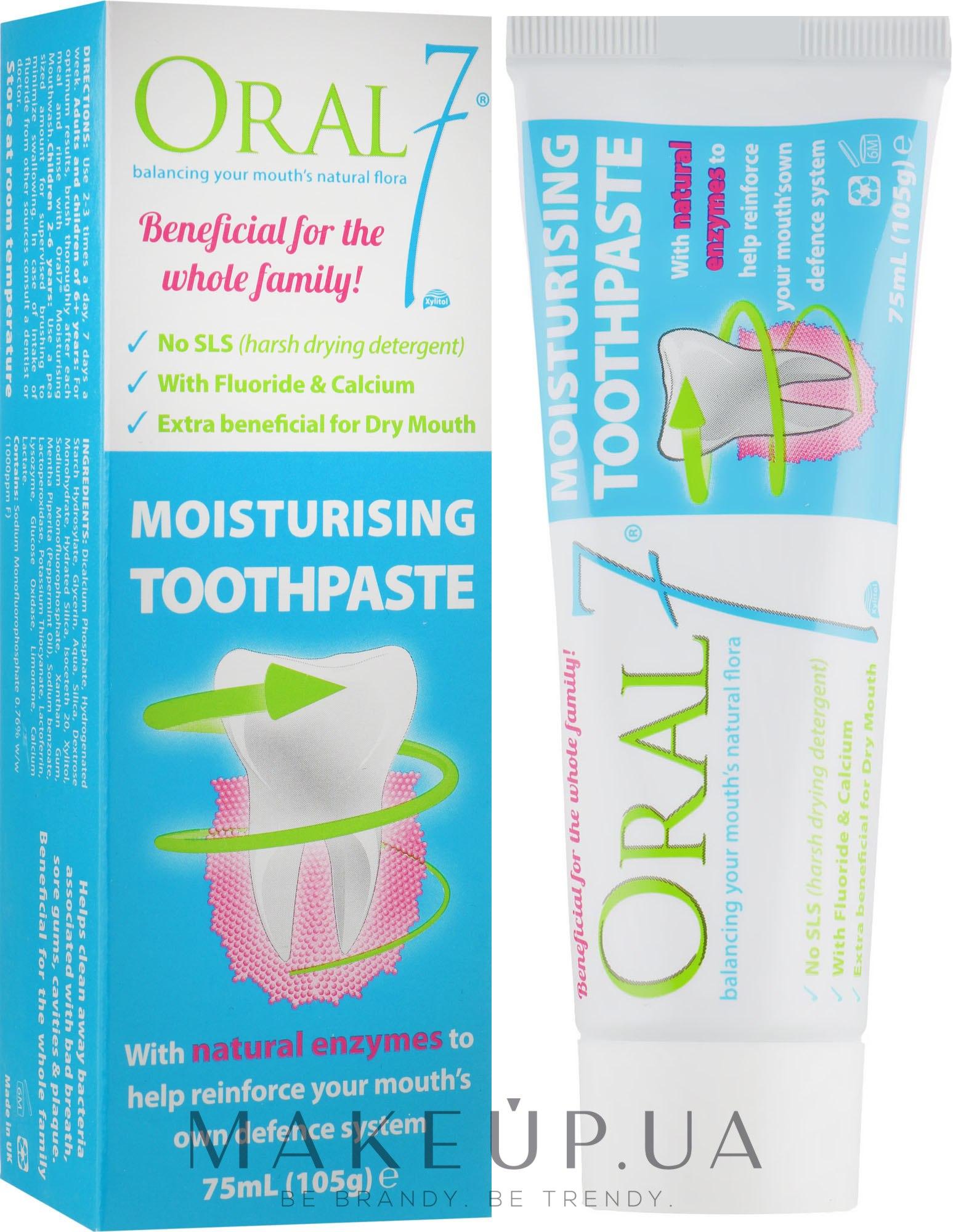 """Зубная паста """"Активное увлажнение и восстановление"""" - Oral7 Moisturising Toothpaste — фото 105g"""