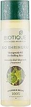 Духи, Парфюмерия, косметика Масло против седых волос - Biotique Bio Bhringraj Fresh Growth Therapeutic Oil