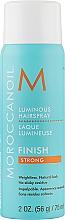 Духи, Парфюмерия, косметика Сияющий лак для волос сильной фиксации - Moroccanoil Luminous Hairspray Strong Finish