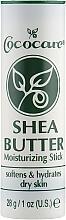 Духи, Парфюмерия, косметика Увлажняющий стик с маслом ши - Cococare Shea Butter Moisturizing Stick