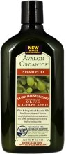 "Духи, Парфюмерия, косметика Шампунь увлажняющий ""Олива и Виноградные косточки"" - Avalon Organics Olive & Grape Seed Extra Moisturizing Fragrance Free Shampoo"