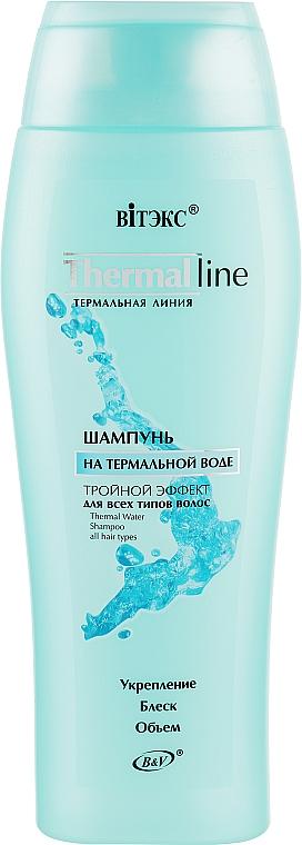 Шампунь на термальной воде Тройной эффект для всех типов волос - Витэкс Thermal Line