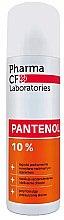Духи, Парфюмерия, косметика Пена для тела - Pharma CF Panthenol