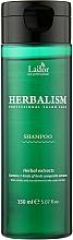 Духи, Парфюмерия, косметика Шампунь успокаивающий с травяными экстрактами - La'dor Herbalism Shampoo
