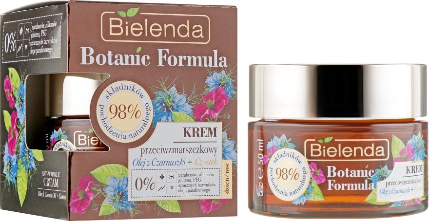 """Крем для лица против морщин """"Масло Чернушки+Ладанник"""" - Bielenda Botanic Formula"""