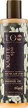 """Духи, Парфюмерия, косметика Витаминное пенящееся масло для душа """"Тонус и молодость кожи"""" - ECO Laboratorie Karite SPA Shower Oil"""