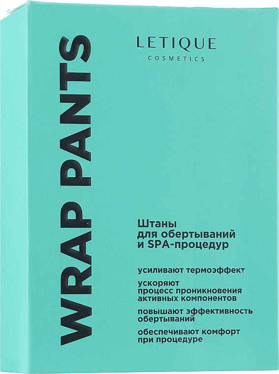Штаны для обертывания - Letique Cosmetics Wrap Pants