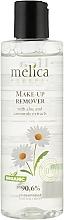 Духи, Парфюмерия, косметика Средство для снятия макияжа с экстрактом алоэ и ромашки - Melica Make-Up Remover