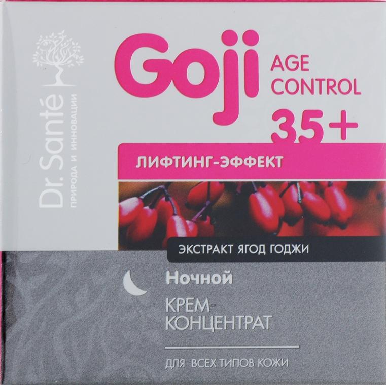 Ночной крем-концентрат лифтинг-эффект - Dr. Sante Goji Age Control 35+