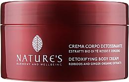 Духи, Парфюмерия, косметика Крем для тела - Nature's Rosso The Detoxifying Body Cream