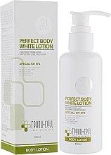 Духи, Парфюмерия, косметика Лосьон для тела - Reyou Cell Perfect Body White Lotion 21 Days
