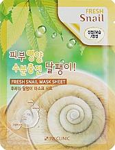Духи, Парфюмерия, косметика Восстанавливающая маска с экстрактом улитки - 3W Clinic Fresh Snail Mask Sheet