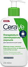 Парфумерія, косметика Очищающувальна зволожувальна емульсія для нормальної та сухої шкіри обличчя і тіла - CeraVe Hydrating Cleanser