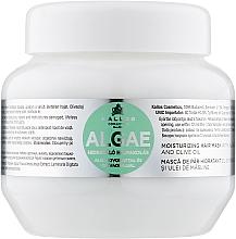 Духи, Парфюмерия, косметика Маска для волос с экстрактом водоростей и оливкового масла - Kallos Cosmetics Algae Mask