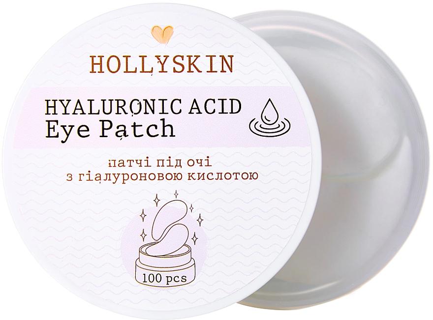 Патчи под глаза с гиалуроновой кислотой - Hollyskin Hyaluronic Acid Eye Patch
