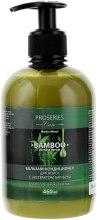 Духи, Парфюмерия, косметика Бальзам-кондиционер с экстрактом бамбука для тонких и ослабленных волос - Body&Soul Proseries Bamboo Conditioner