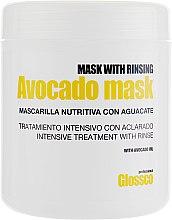 Духи, Парфюмерия, косметика Питательная маска с маслом авокадо - Glossco Treatment Avocado Mask
