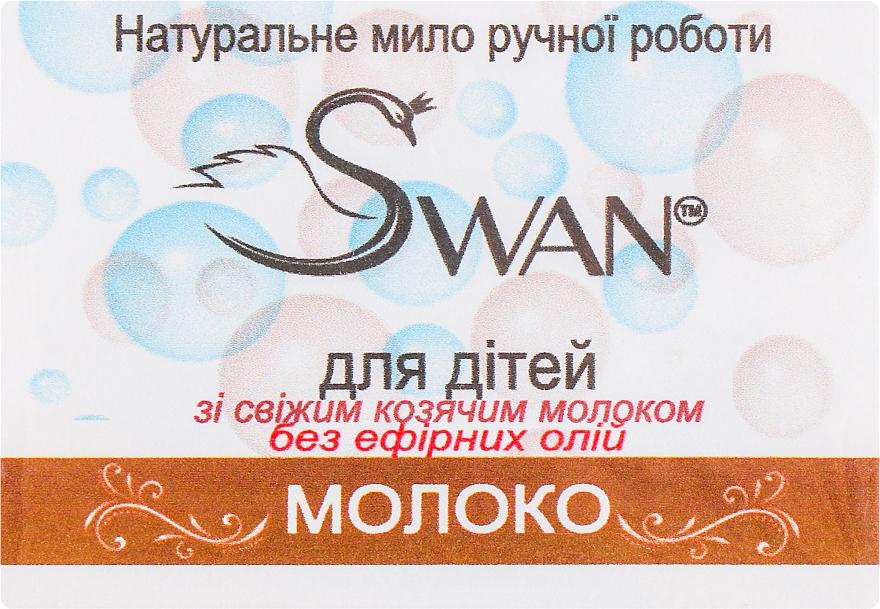 """Детское мыло """"Молоко"""" - Swan Kids Soap"""
