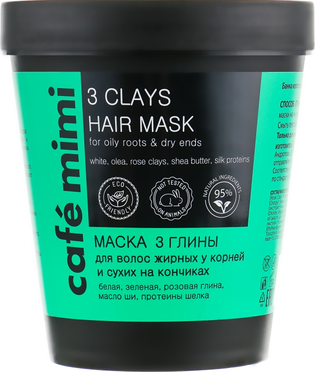 """Маска для волос """"3 Глины"""" для жирных у корней и сухих на кончиках - Cafe Mimi 3 Clays Hair Mask"""