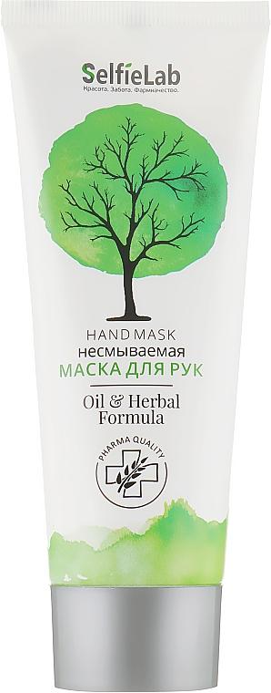 Маска для рук несмываемая - Selfielab Hand Mask Oil & Herbal Formula