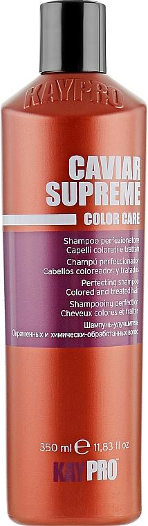 Шампунь с икрой для окрашенных волос - KayPro Special Care Shampoo