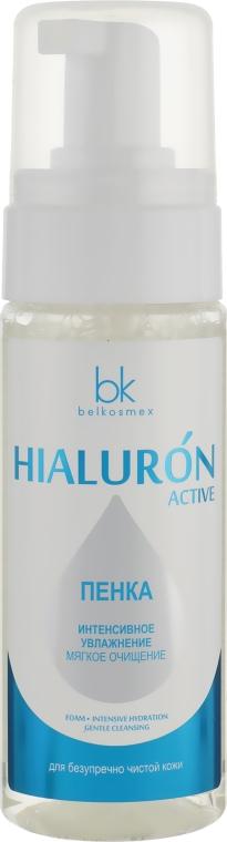 """Пенка """"Интенсивное увлажнение. Мягкое очищение"""" - Belkosmex Hialuron Active"""