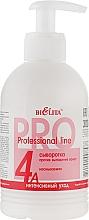 Духи, Парфюмерия, косметика Сыворотка против выпадения волос - Bielita Professional Serum