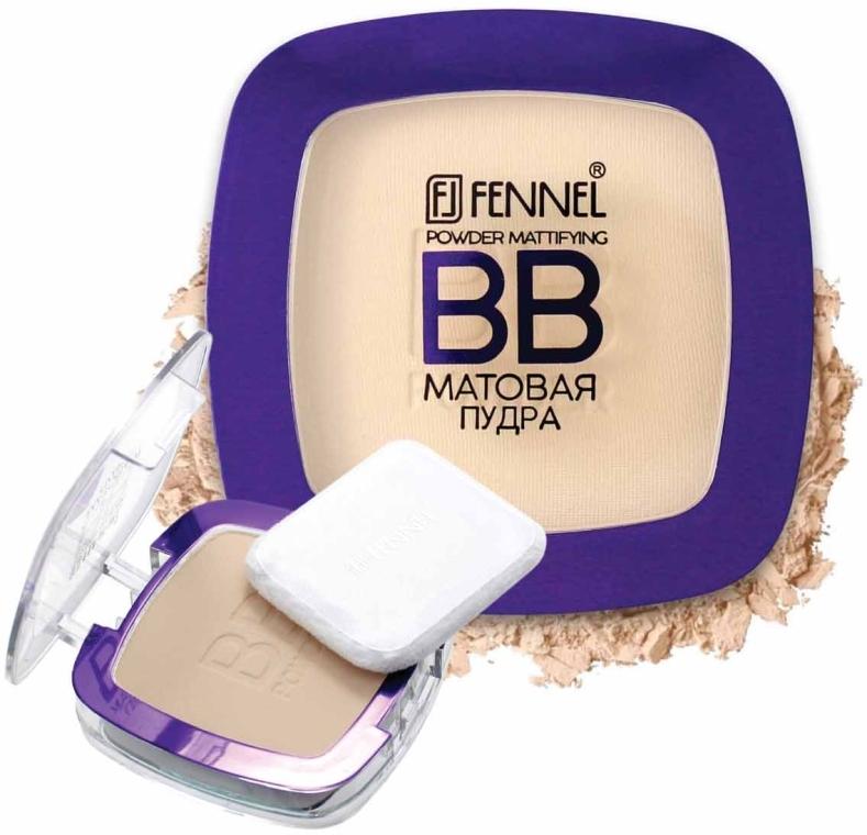 Матовая пудра для лица - Fennel BB Powder Mattifying