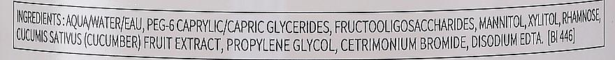 Мицеллярный лосьон - Bioderma Sensibio H2O Micellaire Solution — фото N4