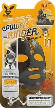 Парфумерія, косметика Очищувальна живильна маска з деревним вугіллям і медом - Elizavecca Black Charcoal Honey Deep Power Ringer Mask Pack