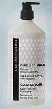 Духи, Парфюмерия, косметика Кондиционер для сохранения цвета - Barex Italiana Contempora Colored Hair Conditioner (пробник)