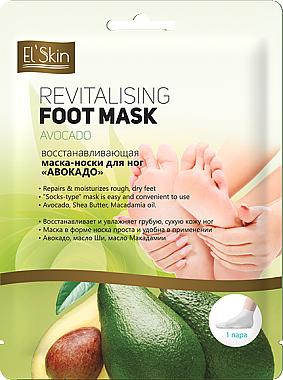 "Восстанавливающая маска-носки для ног ""Авокадо"" - Skinlite El'Skin Revitalising Foot Mask Avocado"