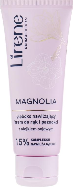 """Глубоко увлажняющий крем для рук и ногтей """"Магнолия"""" - Lirene Smoothing Oil Hand Cream"""