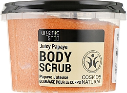 "Парфумерія, косметика Пілінг для тіла ""Соковита папайя"" - Organic Shop Body Peeling Organic Papaya & Sugar"