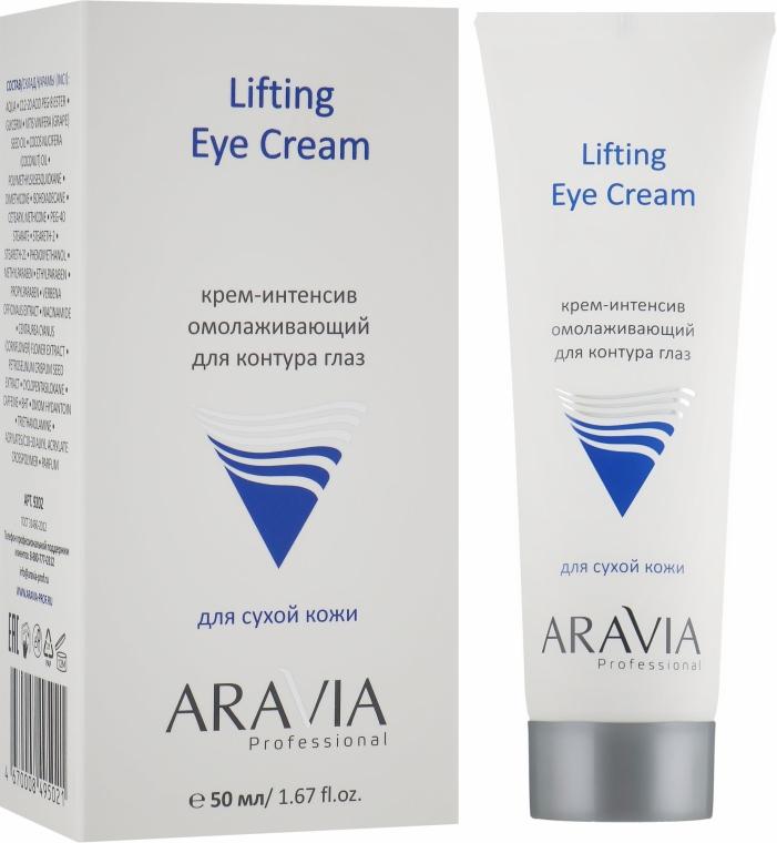 Крем-интенсив для контура глаз омолаживающий - Aravia Professional Lifting Eye Cream