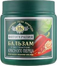 Духи, Парфюмерия, косметика Бальзам с экстрактом красного перца для всех типов волос - Iris Cosmetic