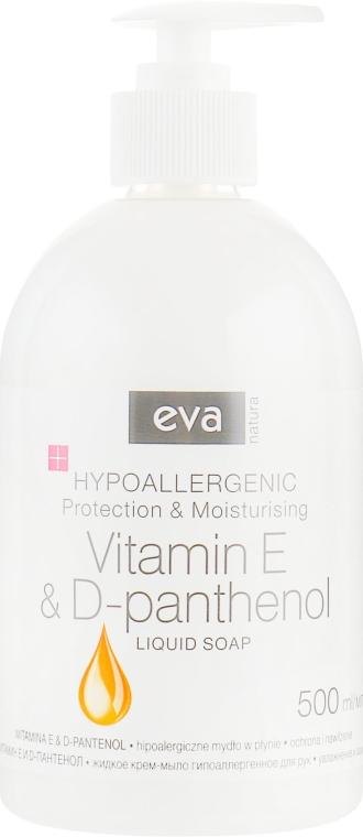 Жидкое крем-мыло для рук Витамин Е и Д-пантенол, гипоаллергенное - Eva Natura