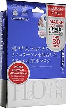 "Духи, Парфюмерия, косметика Маска для лица ""Водородная вода + наноколлаген"" - Japan Gals H+nanoC"
