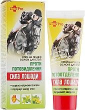 """Духи, Парфюмерия, косметика Крем """"Сила лошади. Против потоотделения"""" для кожи стоп - LekoPro"""
