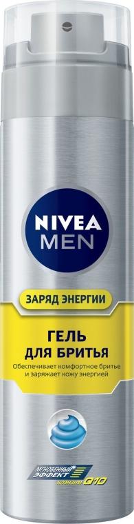 """Гель для бритья """"Заряд энергии"""" - Nivea For Men Skin Energy Shaving Gel"""