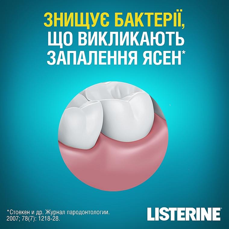 "Ополаскиватель для полости рта ""Защита десен"" - Listerine — фото N8"