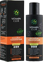 Духи, Парфюмерия, косметика Лосьон тонизирующий с природными минералами и 8-ю аминокислотами - VitaminClub