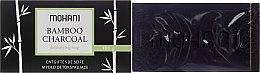 Духи, Парфюмерия, косметика Мыло с бамбуковым углем - Mohani Bamboo Charcoal Detoxifying Soap